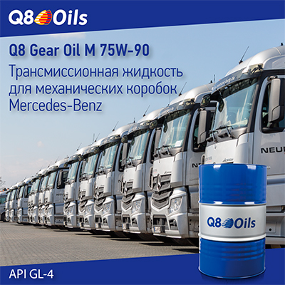 q8oils-news-MB-Actros.jpg