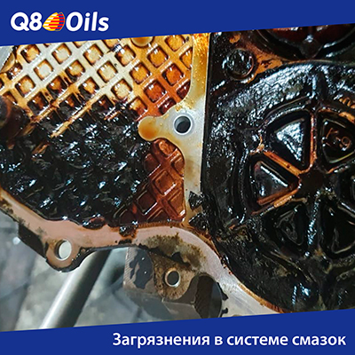 q8oils-contamination-2-news.jpg