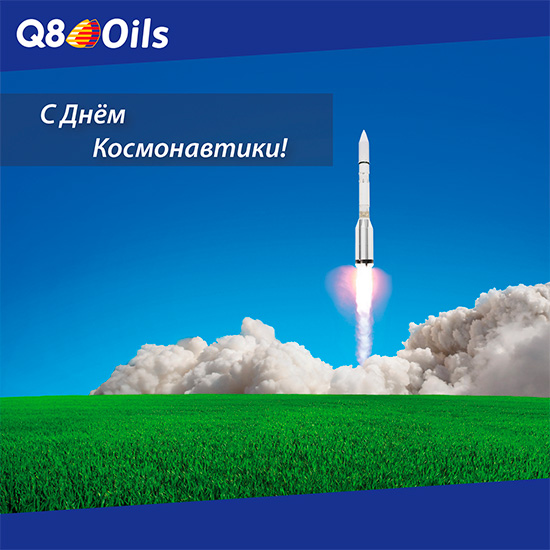 Q8oils-Russia-news_SpaceDay.jpg
